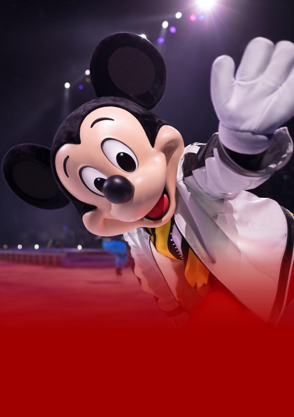 ご自宅のすぐ近くで開催されるライブ・ディズニー・ショー。