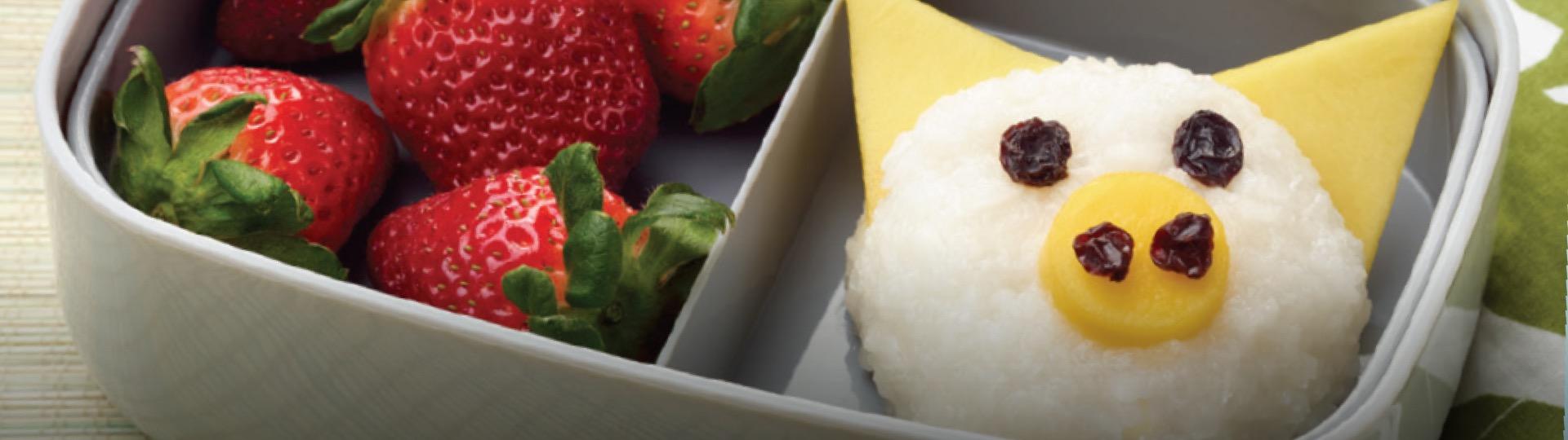 Pua's Island Rice