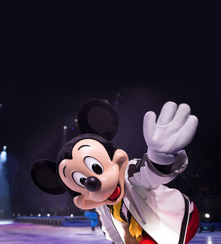Mickey Mouse - Find your Hero